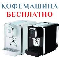 Кофемашина Kaffit.com 3A-C229 черная/белая Акция
