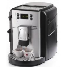 Инструкция для кофемашины Gaggia UNICA
