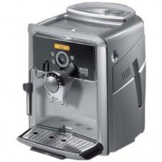 Инструкция для кофемашины Gaggia Platinum Event RI9304/21